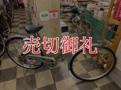 画像1: 〔中古自転車〕シティサイクル ママチャリ 26インチ 外装6段変速 グレー