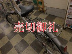 画像4: 〔中古自転車〕シティサイクル ママチャリ 26インチ 外装6段変速 グレー