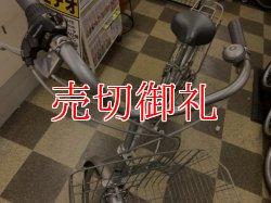 画像5: 〔中古自転車〕シティサイクル ママチャリ 26インチ 外装6段変速 グレー