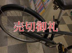 画像3: 〔中古自転車〕良品計画(無印良品) シティサイクル 26インチ シングル オートライト 大型ステンレスカゴ ブラック