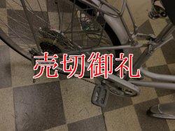 画像3: 〔中古自転車〕シティサイクル ママチャリ 26インチ 外装6段変速 グレー