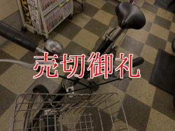 画像5: 〔中古自転車〕良品計画(無印良品) シティサイクル 26インチ シングル オートライト 大型ステンレスカゴ ブラック