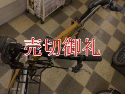 画像5: 〔中古自転車〕RENAULT ルノー クロスバイク 700×32C 外装6段変速 Vブレーキ ライトブラウン