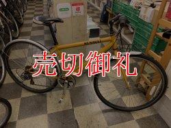 画像1: 〔中古自転車〕RENAULT ルノー クロスバイク 700×32C 外装6段変速 Vブレーキ ライトブラウン