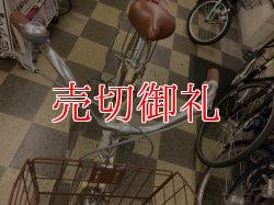 画像5: 〔中古自転車〕マルイシ シティサイクル 24インチ シングル 軽量アルミフレーム アイボリー