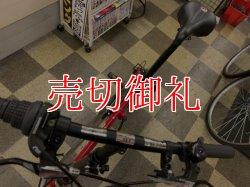 画像5: 〔中古自転車〕トリーノ・ランボルギーニ 折りたたみ自転車 20インチ 外装6段変速 レッド