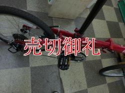 画像3: 〔中古自転車〕トリーノ・ランボルギーニ 折りたたみ自転車 20インチ 外装6段変速 レッド