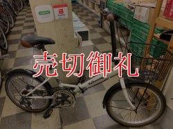 画像1: 〔中古自転車〕volkswargen フォルクスワーゲン 折りたたみ自転車 20インチ 外装6段変速 ホワイト