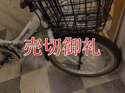 画像2: 〔中古自転車〕volkswargen フォルクスワーゲン 折りたたみ自転車 20インチ 外装6段変速 ホワイト