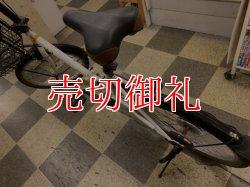 画像4: 〔中古自転車〕volkswargen フォルクスワーゲン 折りたたみ自転車 20インチ 外装6段変速 ホワイト