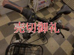 画像5: 〔中古自転車〕volkswargen フォルクスワーゲン 折りたたみ自転車 20インチ 外装6段変速 ホワイト