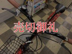 画像5: 〔中古自転車〕折りたたみ自転車 20インチ 外装6段変速 レッド