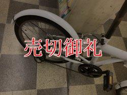 画像3: 〔中古自転車〕折りたたみ自転車 20インチ 外装6段変速 ホワイト
