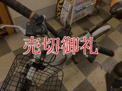 画像5: 〔中古自転車〕折りたたみ自転車 20インチ 外装6段変速 ホワイト