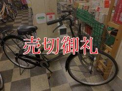 画像1: 〔中古自転車〕マルイシ ママチャリ 26ンチ シングル LEDオートライト シルバー