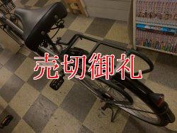 画像4: 〔中古自転車〕マルイシ ママチャリ 26ンチ シングル LEDオートライト シルバー