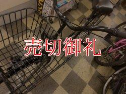 画像5: 〔中古自転車〕マルイシ ママチャリ 26ンチ シングル LEDオートライト シルバー
