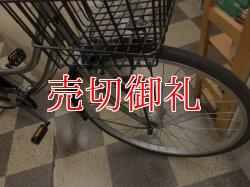 画像2: 〔中古自転車〕マルイシ ママチャリ 26ンチ シングル LEDオートライト シルバー
