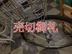 画像2: 〔中古自転車〕シティサイクル ママチャリ 27インチ シングル LEDオートライト BAA自転車安全基準適合 ホワイト
