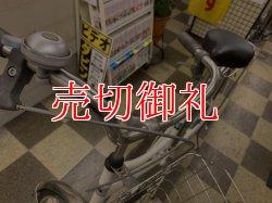 画像5: 〔中古自転車〕シティサイクル ママチャリ 27インチ シングル LEDオートライト BAA自転車安全基準適合 ホワイト