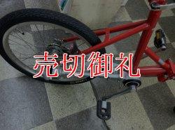 画像3: 〔中古自転車〕マルイシ Hot News compact ホットニューコンパクト シャフトドライブ 折りたたみ自転車 20インチ 内装3段変速 アルミフレーム レッド
