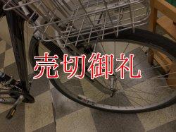 画像2: 〔中古自転車〕ブリヂストン 700×40C 3×7段変速 アルミフレーム BAA自転車安全基準適合 ブルー
