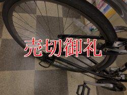 画像3: 〔中古自転車〕ブリヂストン 700×40C 3×7段変速 アルミフレーム BAA自転車安全基準適合 ブルー