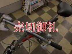 画像5: 〔中古自転車〕マルイシ Hot News compact ホットニューコンパクト シャフトドライブ 折りたたみ自転車 20インチ 内装3段変速 アルミフレーム レッド