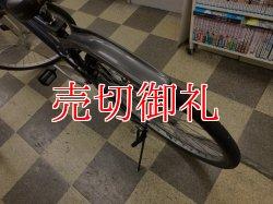 画像4: 〔中古自転車〕ブリヂストン 700×40C 3×7段変速 アルミフレーム BAA自転車安全基準適合 ブルー