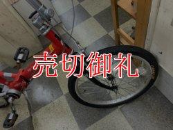 画像2: 〔中古自転車〕マルイシ Hot News compact ホットニューコンパクト シャフトドライブ 折りたたみ自転車 20インチ 内装3段変速 アルミフレーム レッド