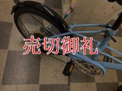 画像3: 〔中古自転車〕ミニベロ 小径車 20インチ 6段変速 LEDダイナモライト ライトブルー