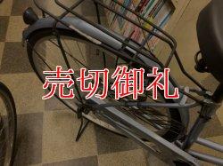 画像3: 〔中古自転車〕シティサイクル 27インチ シングル 青系