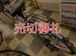 画像4: 〔中古自転車〕シティサイクル 27インチ シングル 青系