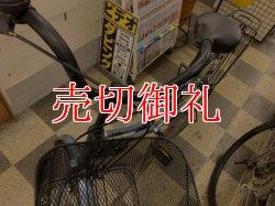 画像5: 〔中古自転車〕シティサイクル 27インチ シングル 青系
