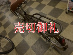 画像4: 〔中古自転車〕小径車 20インチ 内装3段変速 LEDオートライト ハンドルロック ローラーブレーキ ブラウン