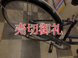 画像3: 〔中古自転車〕ブリヂストン ViLLetta ビレッタ シティサイクル 27インチ 外装6段変速 LEDオートライト アルミフレーム ダークブルー