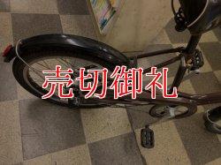 画像3: 〔中古自転車〕ブリヂストン VEGAS ベガス ミニベロ 小径車 20インチ 内装3段変速 リモートレバーライト アイボリー×ブラウン