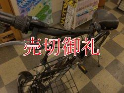 画像5: 〔中古自転車〕ブリヂストン VEGAS ベガス ミニベロ 小径車 20インチ 内装3段変速 リモートレバーライト アイボリー×ブラウン