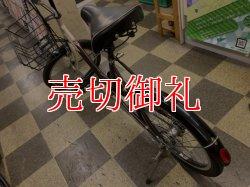 画像4: 〔中古自転車〕ブリヂストン VEGAS ベガス ミニベロ 小径車 20インチ 内装3段変速 リモートレバーライト アイボリー×ブラウン