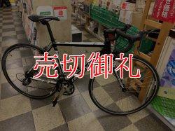 画像1: 〔中古自転車〕cannondale キャノンデール Si ロードバイク 700×23C 2×8段変速 アルミフレーム ブラック