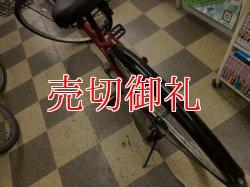 画像4: 〔中古自転車〕シティサイクル 27インチ シングル レッド