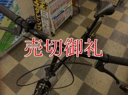 画像5: 〔中古自転車〕キャディラック 折りたたみ自転車 20インチ シングル ブラック