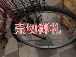 画像2: 〔中古自転車〕シティサイクル 27インチ シングル レッド