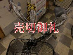 画像5: 〔中古自転車〕ブリヂストン シティサイクル ママチャリ 26インチ 内装3段変速 LEDオートライト BAA自転車安全基準適合 ブラック