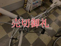 画像5: 〔中古自転車〕クロスバイク 700×28C 外装6段変速 Vブレーキ ホワイト