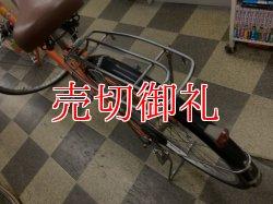 画像4: 〔中古自転車〕ブリヂストン シティサイクル ママチャリ 26インチ 内装3段変速 LEDオートライト BAA自転車安全基準適合 オレンジ