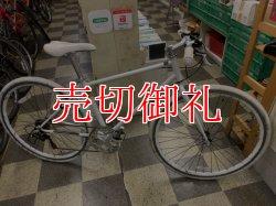 画像1: 〔中古自転車〕クロスバイク 700×28C 外装6段変速 Vブレーキ ホワイト