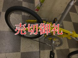 画像3: 〔中古自転車〕DAHON ダホン route ルート 折りたたみ自転車 20インチ 外装7段変速 軽量アルミフレーム イエロー