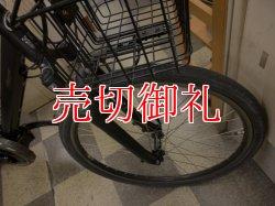 画像2: 〔中古自転車〕パナソニック Hurryer ハリヤ 電動アシスト自転車 リチウムイオンバッテリー8.9Ah 26ンチ 外装7段変速 アルミフレーム BAA自転車安全基準適合 ブラック