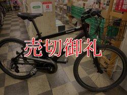 画像1: 〔中古自転車〕パナソニック Hurryer ハリヤ 電動アシスト自転車 リチウムイオンバッテリー8.9Ah 26ンチ 外装7段変速 アルミフレーム BAA自転車安全基準適合 ブラック